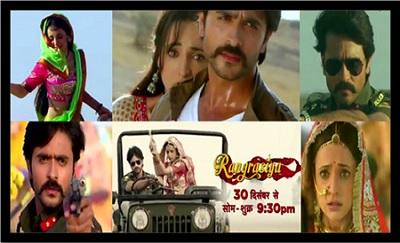 Rang Rasiya : Will Rudra and Paro Marry?