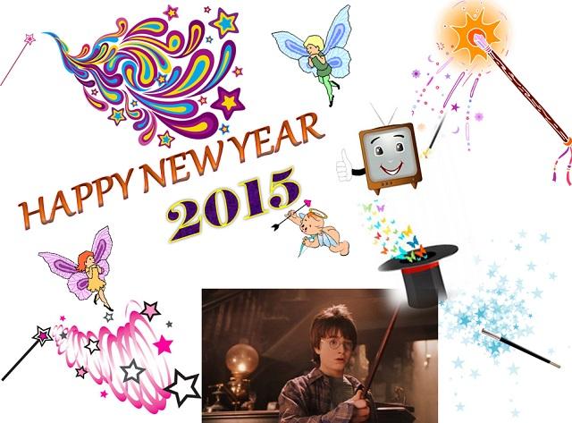 Wishlist Of 2015