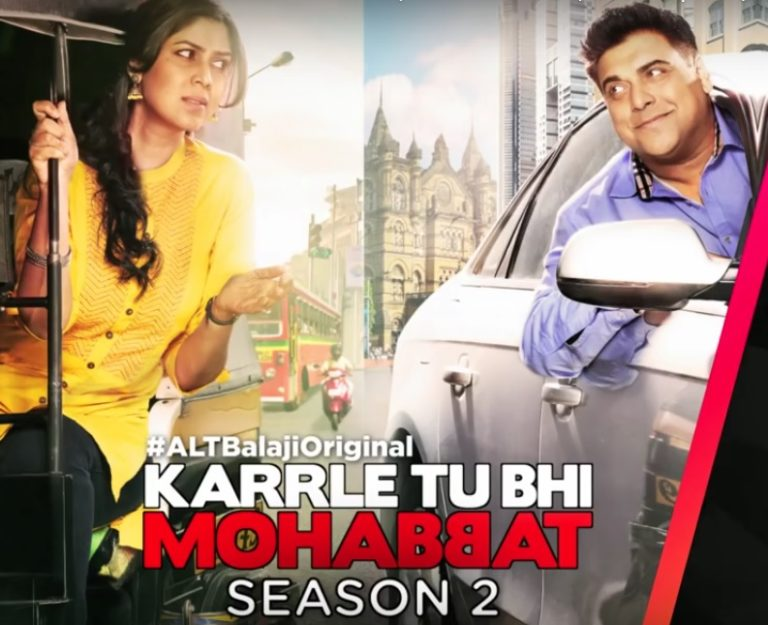 Karrle Tu Bhi Mohabbat Season 2 Trailer Review – Karan And Tipsy Are Back To Steal Away Our Hearts!