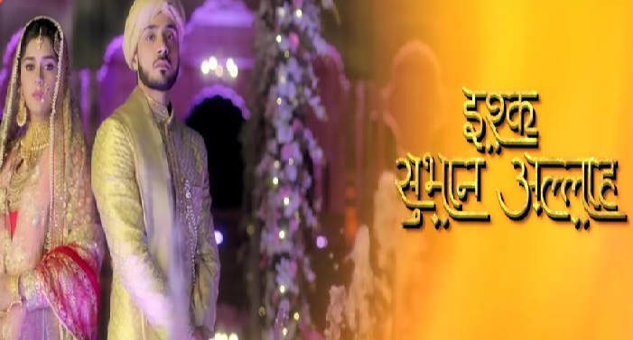Ishq Subhan Allah Zara S Condition For Marriage Baffles Everyone New Promo Fuzion Productions