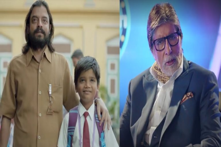 To Fight All The Odds And Emerge Out Successful – Kaun Banega Crorepati's New Promo Inspires And How!