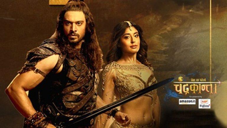 6 Reasons Why Prem Ya Paheli Chandrakanta Should Return With A Season 2