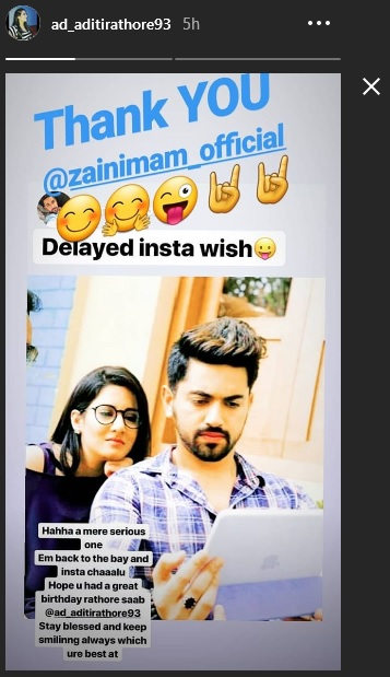 This Adorable Conversation Between Zain Imam And Aditi Rathore Would Brighten The Day For Every Naamkarann Fan Fuzion Productions This is our selection of the best birthday hashtags on instagram. adorable conversation between zain imam