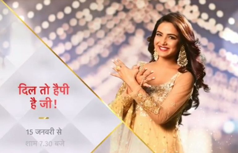 Please Beware – Fake Casting Call Goes To Newcomer Actor For Dil To Happy Hai Ji!