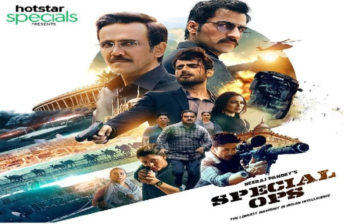 Special Ops On Hotstar