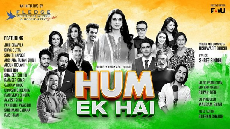 Watch Juhi Chawla, Shakti Kapoor, Shaheer Sheikh, Gautam Rode, Arjun Bijlani And More In A Musical Initiative For Covid 19