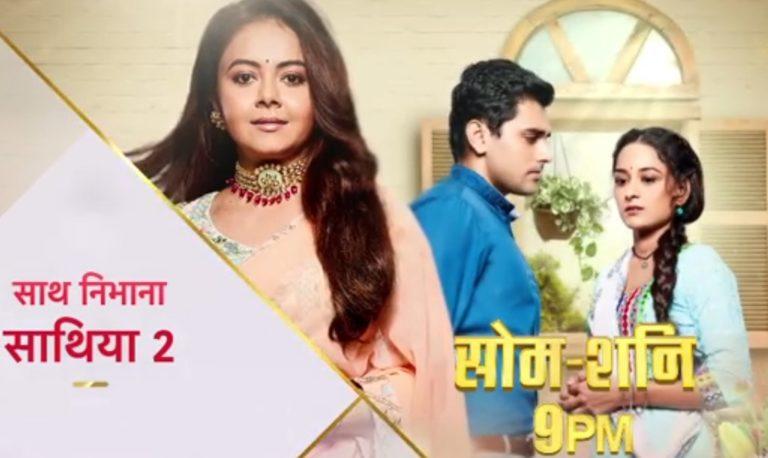 "Saath Nibhaana Saathiya 2's New Promo Is All About ""Rasode Mein Kaun Tha?"""