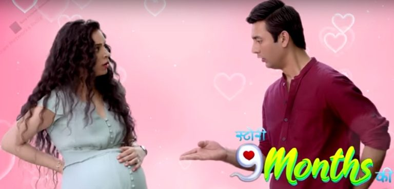 Story 9 Months Ki – The New Show of SONY TV Promises To Be A Light Hearted, Progressive Drama! – PROMO REVIEW!