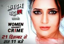 Divyanka Tripathi in Crime Patrol Satark Women Againt Crime