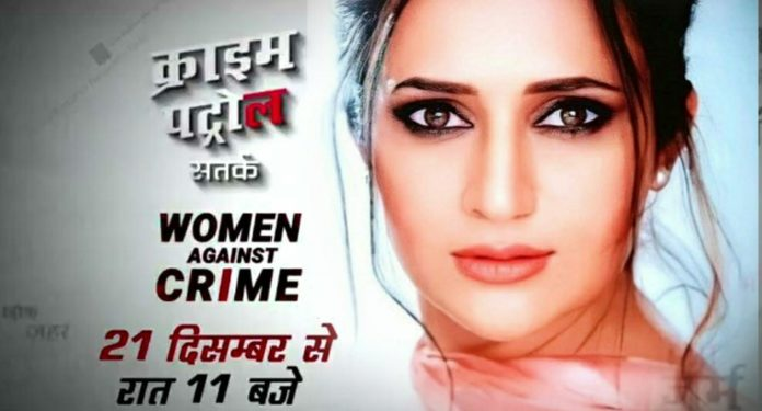 Divyanka Tripathi in Crime Patrol Satark Women Againt Crime