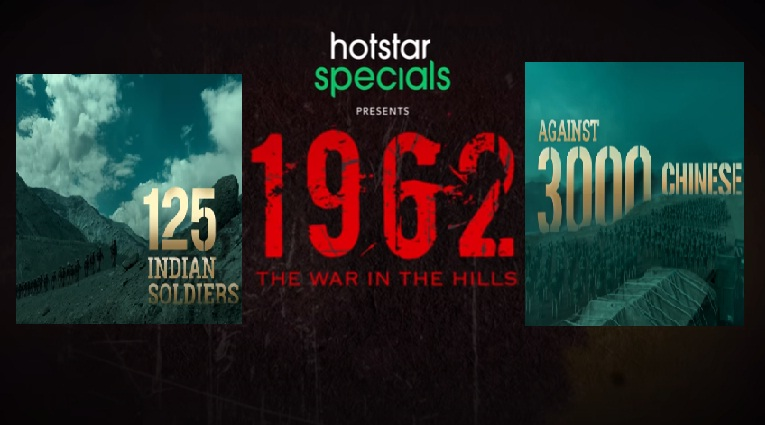 Hotstar Specials' 1962 The War In The Hills Trailer Will Fill Every Fibre Of Your Being With Patriotism!