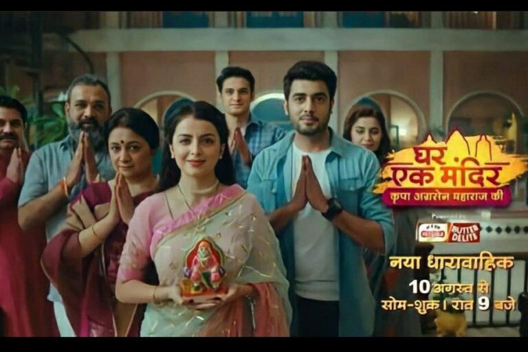 Shrenu Parikh Shared The Promo Of Her Upcoming Show Ghar Ek Mandir – Kripa Agrasen Maharaj Ki!