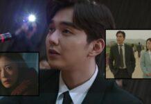 Yoo Seung Ho In Memorist