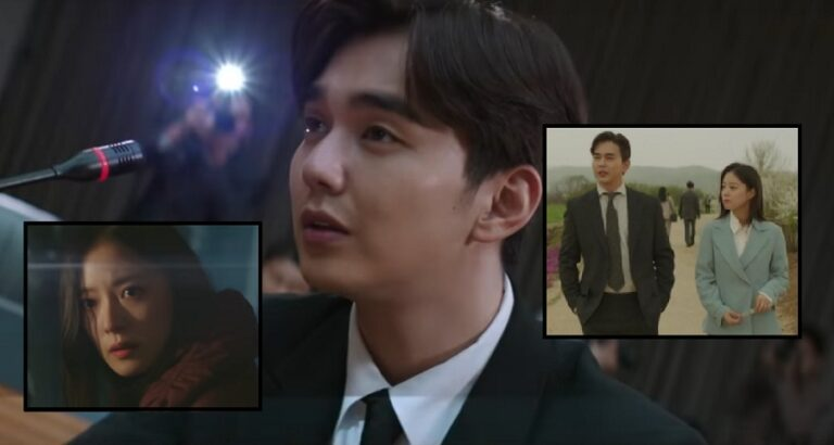 Korean Drama Memorist Starring Yoo Seung Ho : Here's Why It's The Best Crime Thriller In The Recent Times!